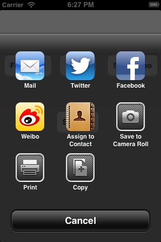plugins/cordova-plugin-x-socialsharing/screenshots/screenshot-ios6-share.png
